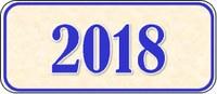Botao - Inexigibilidade 2018.jpg