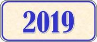 Botao - Inexigibilidade 2019.jpg