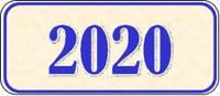 Botao - Inexigibilidade 2020.jpg